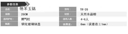 纳米千赢国际欢迎 28cm汤锅 炖锅 煲汤