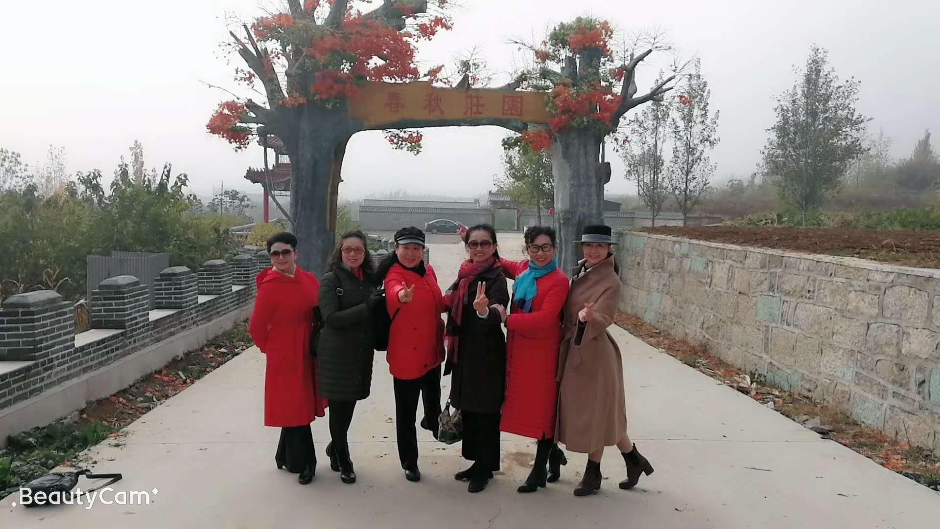 热烈欢迎连云港市场谷渠华谷总带队莅临孝行天下考察康养文旅事业
